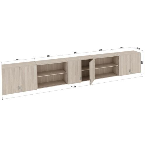 Tủ ghép ARW4310 – biện pháp cho việc lưu trữ văn phòng tiện ích